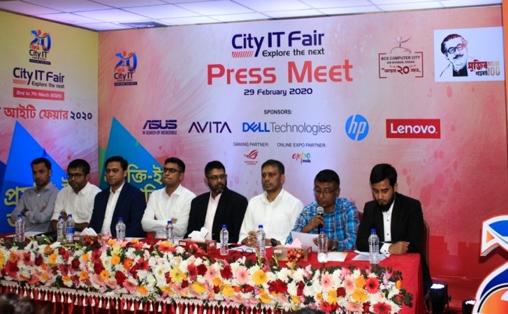 BCS Computer City's IT Expo 2020 to begin on March 2