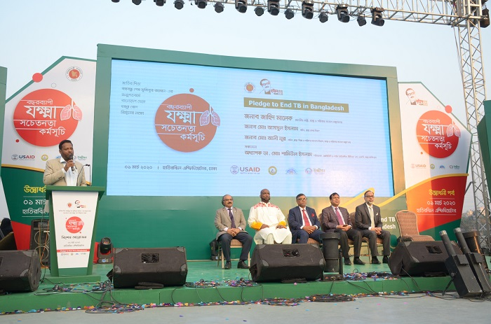 """USAID and Ministry of Health and Family Welfare Jointly Launch The """"Pledge to End TB in Bangladesh"""" Campaign"""