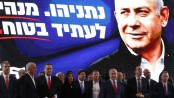 Israel votes for third time in 12 months