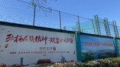 China Uighurs 'moved into factory forced labour' for foreign brands