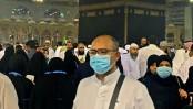 Saudi Arabia announces first coronavirus case