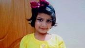 Verdict on child Saima murder case on March 9