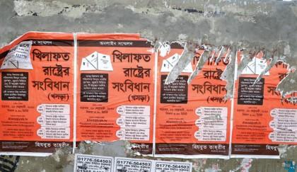 Militants re-emerging with 'clandestine' activities