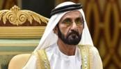 Sheikh Mohammed Al Maktoum: Who is Dubai's ruler?
