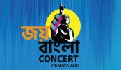 Joy Bangla Concert today