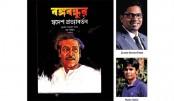 Recollecting Bangabandhu's journey to independent Bangladesh