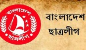 Magura Chhatra League leaders expelled for kidnapping farmer