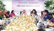 Call to ensure gender equality