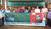Bangabandhu's historic March 7 speech recollected nationwide