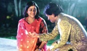 Chhaka Kabir, a drama, will be aired