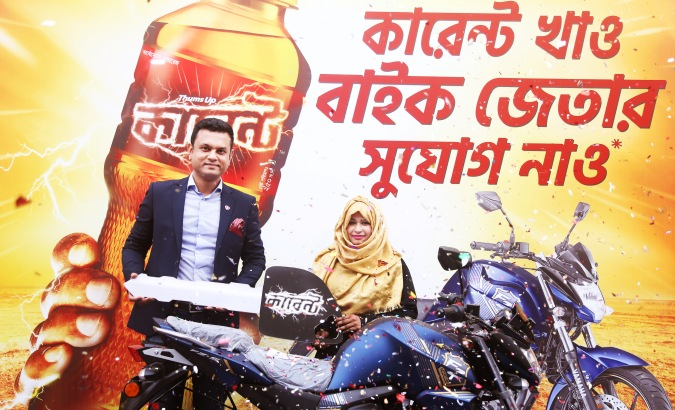 Thums Up Current announces names of ten bike winners