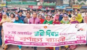 International Women's Day celebrated in dists