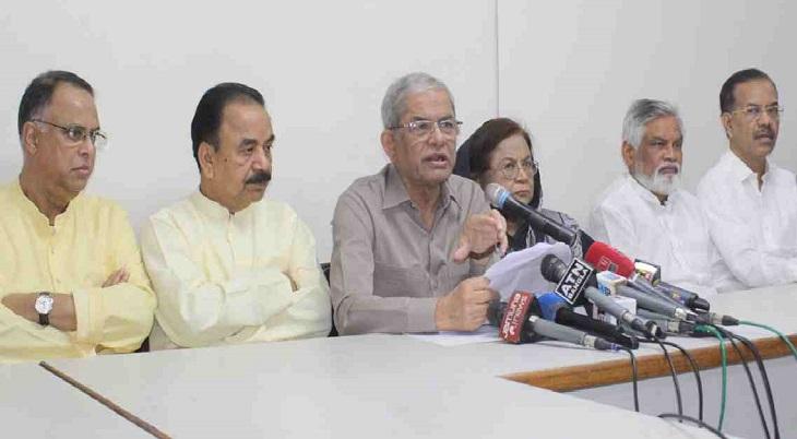 Coronavirus: BNP postpones countywide demo