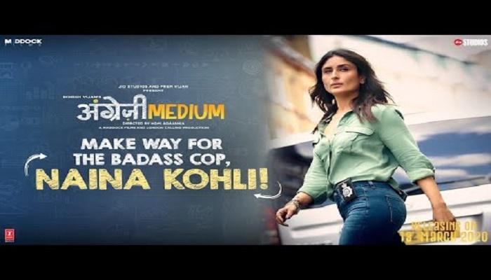 Angrezi Medium introduces Kareena Kapoor as cop Naina Kohli