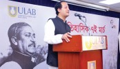 ULAB holds discussion on 7th March speech