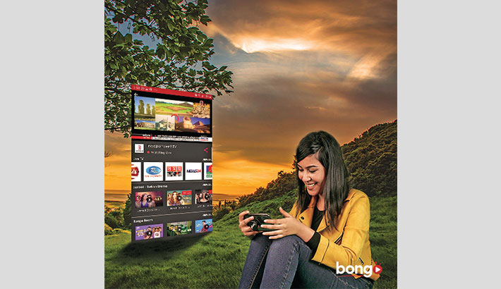 Watch TV anywhere, anytime with Bongo