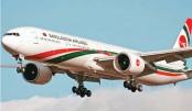 Coronavirus forces airlines to slash flights