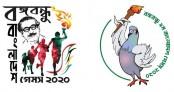 Coronavirus: Bangabandhu Bangladesh Games postponed