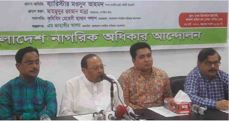 BNP seeks national unity to check coronavirus