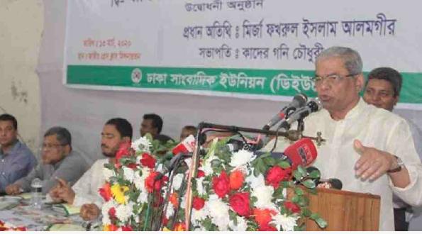 Media under grip of 'pro-govt' businessmen: Fakhrul