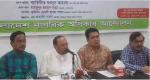 BNP seeks national unity to check coronavirus
