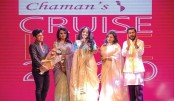 'Chaman's Cruise Line 2020' held in city