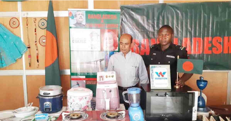 """Bangladesh receives """"Best Foreign Participant Award"""" in Nigeria"""