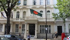 Bangladesh Mission in London postpones Independence, National Day reception