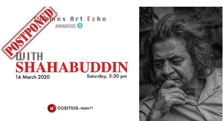 5th Cosmos Art Echo session postponed