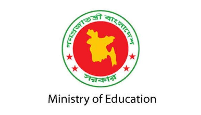 No decision yet to shut educational institutions: Education Ministry