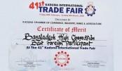 Bangladesh wins 'Best  Foreign Participant Award'