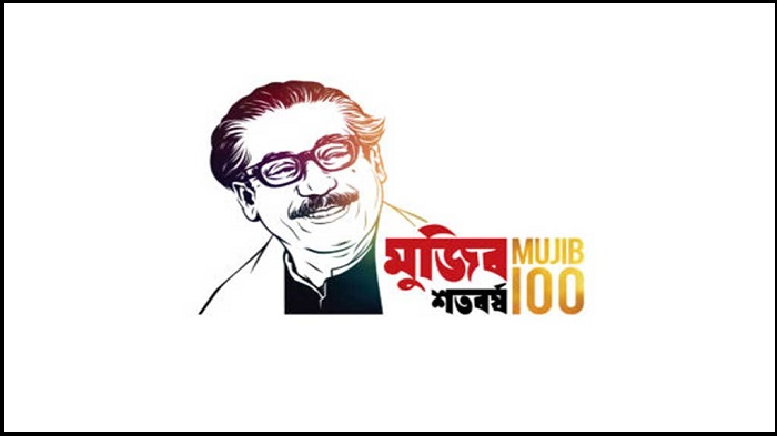 JU sets to celebrate Bangabandhu's birth centenary