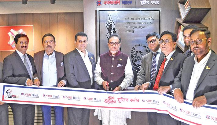 NRB Bank opens 'Mujib Corner'