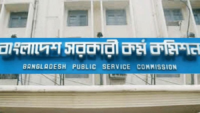 Recruitment exams postponed till March 31: BPSC