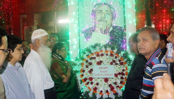 Bangabandhu's birth centenary celebrated at Jahangirnagar University