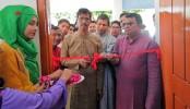 BSFMSTU celebrates 100th birth anniversary of Bangabandhu