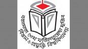 BSFMSTU suspends all classes-exams till March 31