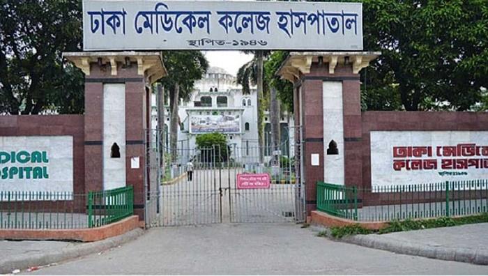 Dhaka Medical College shutdown over coronavirus fears