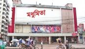Cinema halls to remain closed till Apr 2