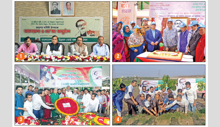 Celebrate the birth centenary of Bangabandhu Sheikh Mujibur Rahman