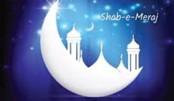 Observing Shab-e-Meraj