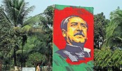 Largest portrait of Bangabandhu put on display at Uttara