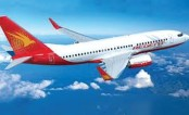 Regent Airways suspends operation for three months