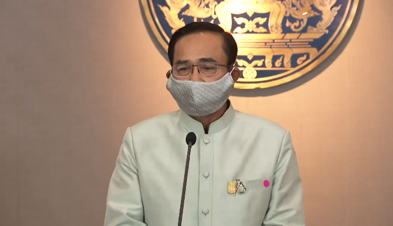 Thailand to declare state of emergency