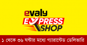 Evaly Express Shop to deliver daily commodities