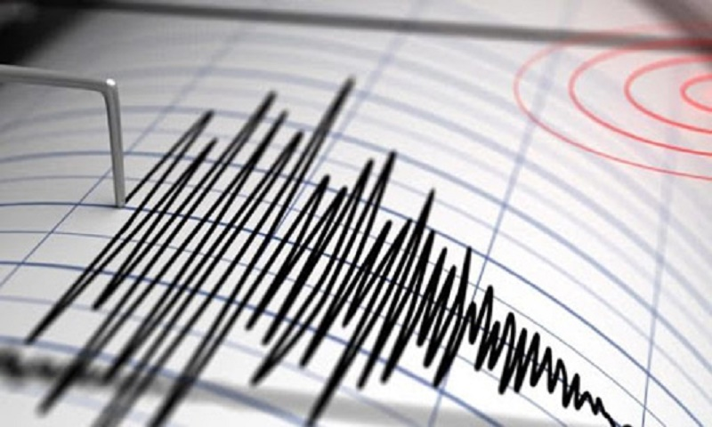 7.5-magnitude quake hits off Russia's Kuril Islands: USGS