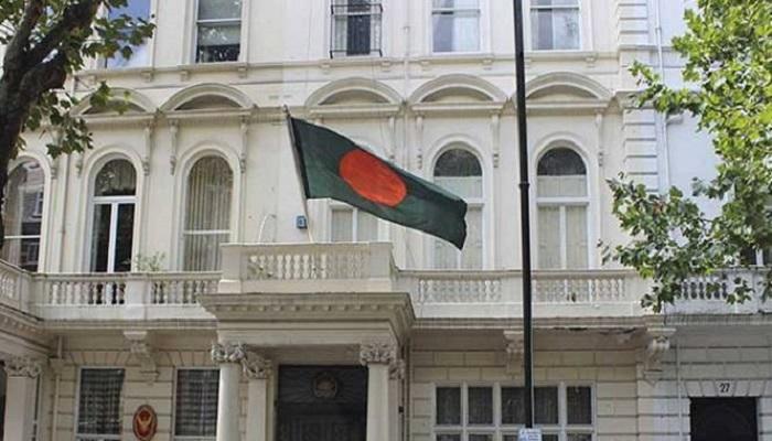 Bangladesh mission in London to raise 71's mass killing awareness