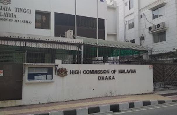 351 Malaysians, Bhutanese nationals leave Dhaka