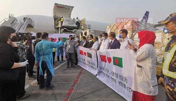 2nd batch Chinese medical supplies reach Dhaka