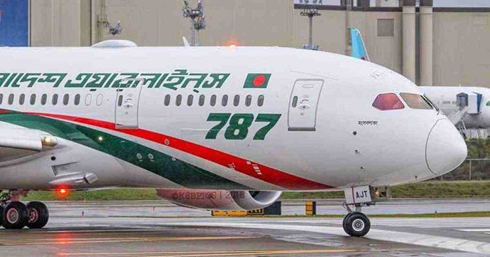 Biman suspends all flights except to London, Manchester over coronavirus